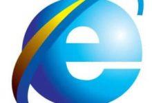 Más velocidad en Internet Explorer