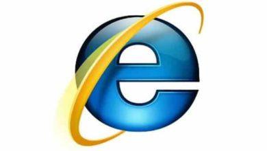 Accesos directos en Internet Explorer