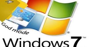 GodMode en Windows 7