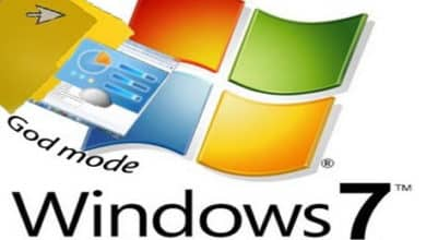 Photo of GodMode en Windows 7
