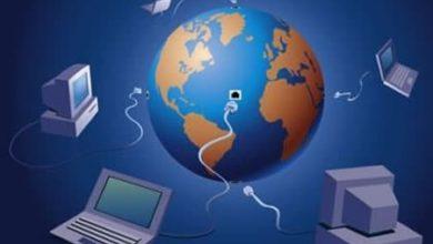 Optimizar conexiones de Cable y ADSL