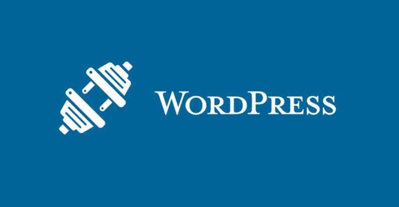 Photo of Nuevo retoque en el archivo wp-config.php de WordPress