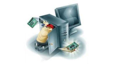 Photo of Acceso automático a la Consola de Recuperación