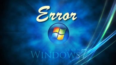 Especificar directorio para guardar archivos de error en Windows