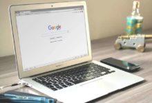 Cómo integrar el buscador de Google en WordPress