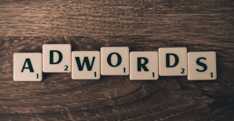 Photo of La mejor forma de insertar anuncios publicitarios en WordPress