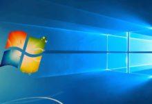 Activar o desactivar el acceso directo a memoria en Windows 7