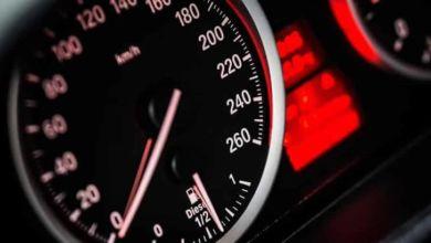 Photo of Cómo aumentar la velocidad de carga en WordPress
