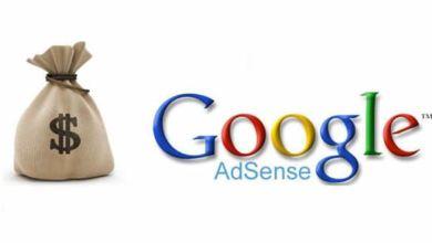 Photo of Insertar anuncio de Adsense dentro de un artículo en WordPress