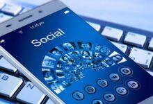 Cómo ajustar la Privacidad en Facebook para usar la red social con seguridad